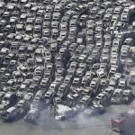 Апокалипсис в Японии