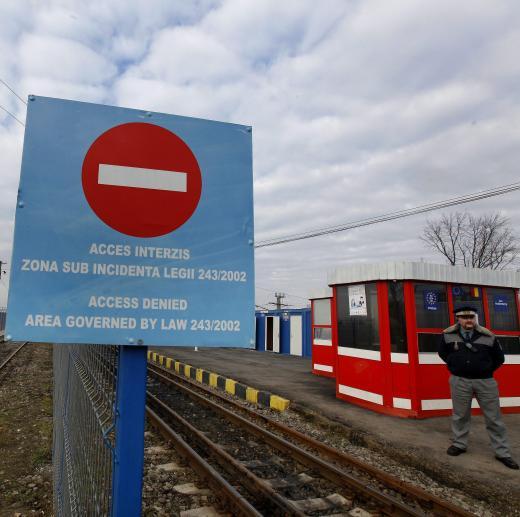 Румыния усиливает проверки на границе