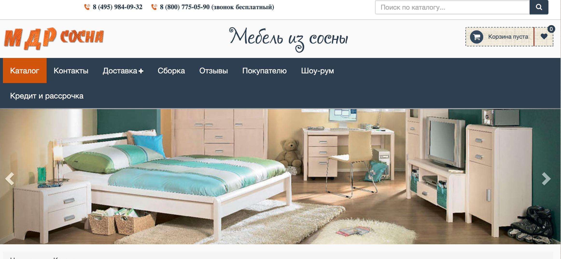 Мебель из сосны: преимущества на mdr-sosna.ru