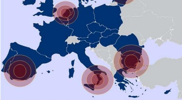 Доклад Европола