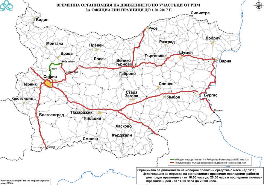 Ограничения дорожного движения в Болгарии