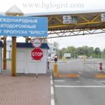 Изменения в дорожных сборах Беларуси
