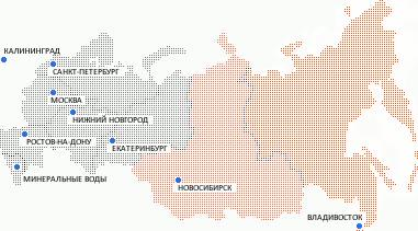 Россия в МДП после 14 сентября