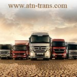 Автомобили для перевозок груза