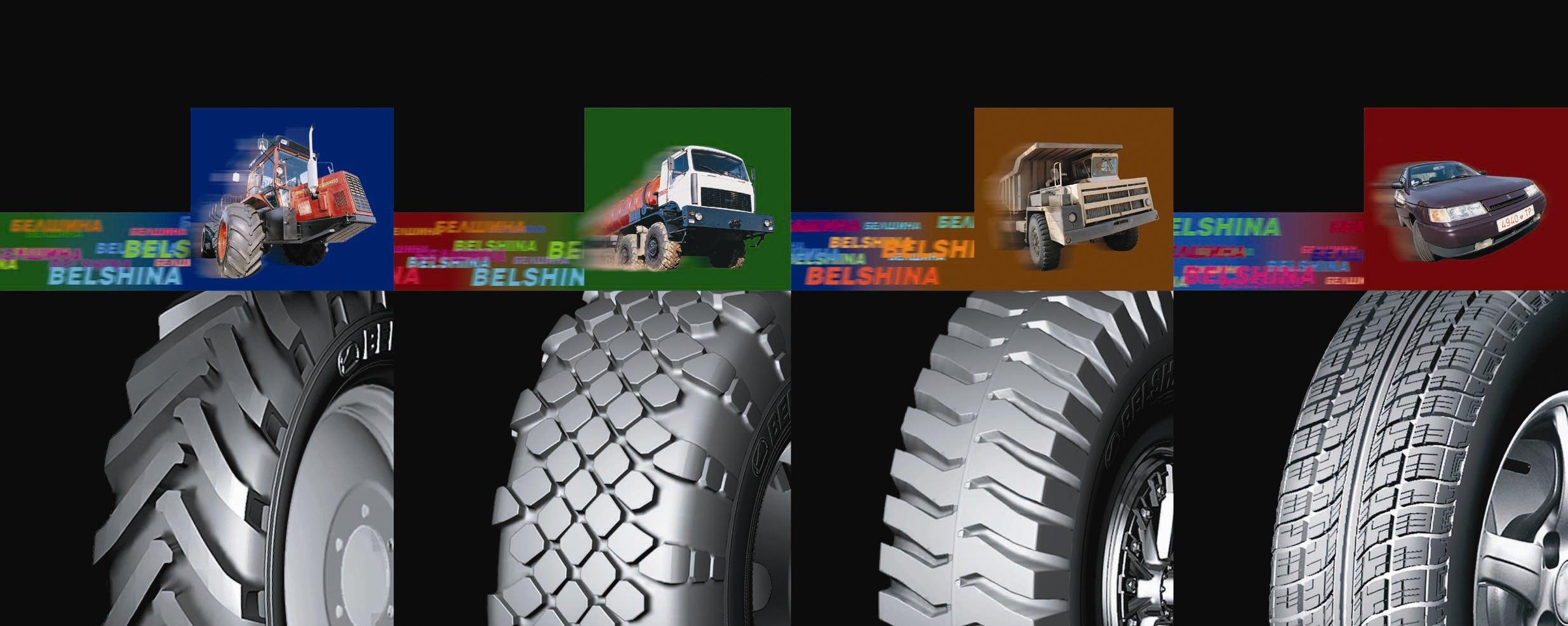 Выбор автомобильных шин: Белшина – брать или не брать