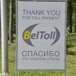 Изменение дорожных сборов в Белоруссии