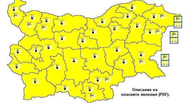 Болгария закрыла движение грузовикам из за снега