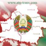 Станет ли Беларусь мостом из Турции в Россию