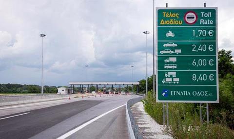 Автомагистраль Егнатия стала платной