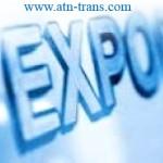 Экспорт из Болгарии растет