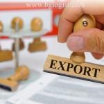 Экспорт из Болгарии