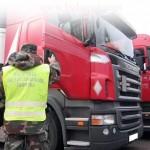 Россия усиливает контроль на внутренних таможенных границах