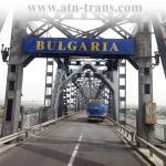 Ситуация на контрольных-пропускных пунктах Болгарии