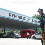 Болгария переходит на безналичный расчет на границе