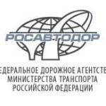 Ограничение дорожного движения в РФ в 2012 году