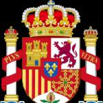Испания – темперамент и чувственность