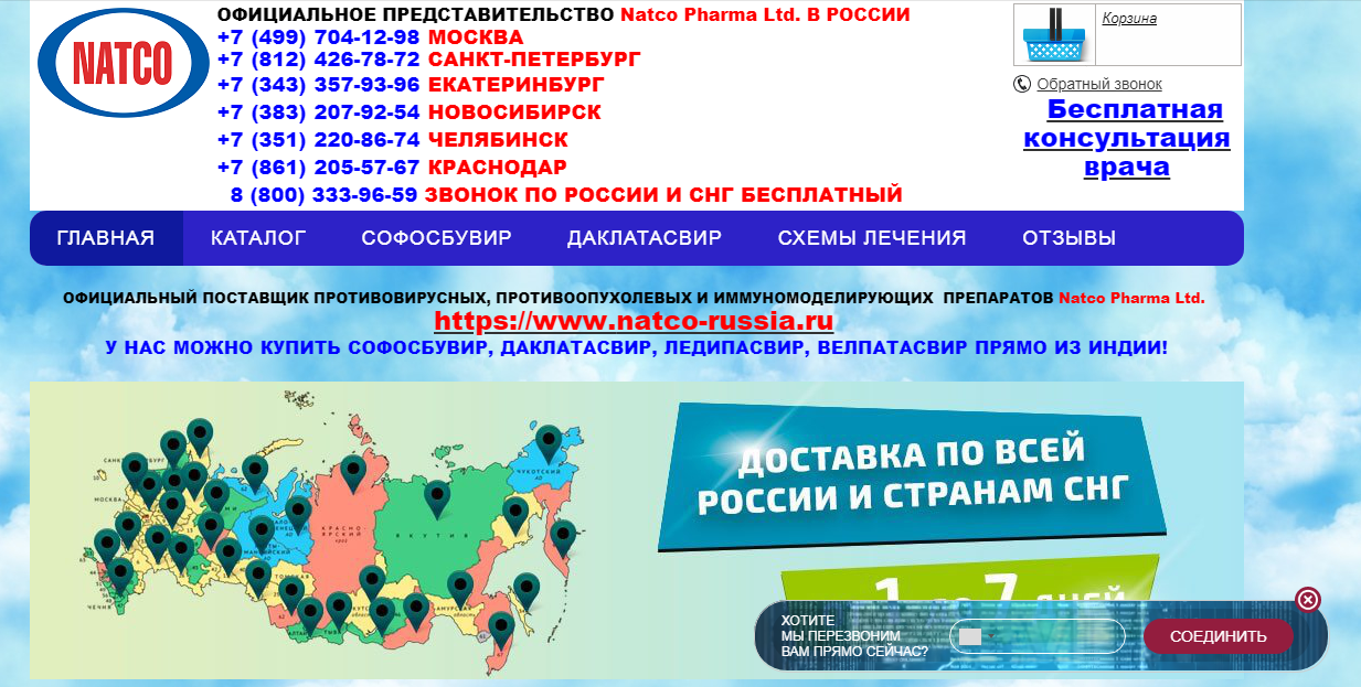 Торговая логистика от Pharma Ltd