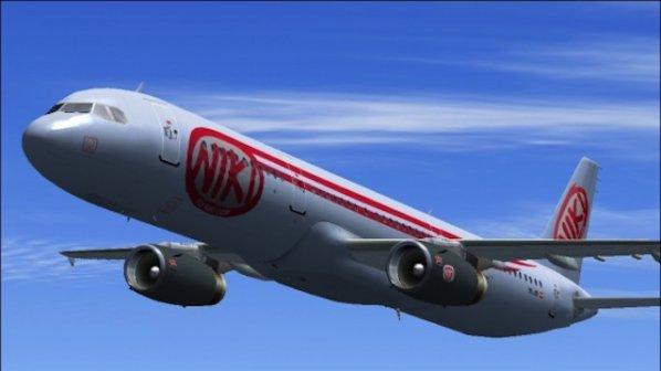 Новая авиадорога до Вены