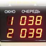 Белоруссия создает электронную очередь на границе