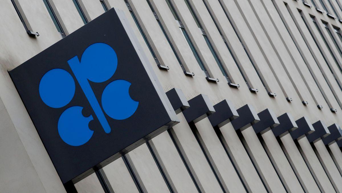 ОПЕК ожидает, что мировой спрос на нефть достигнет уровня, предшествующего пандемии, в 2022 году