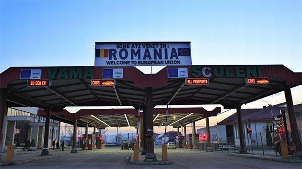 Румыния закрыла 5 КПП из-за коронавируса