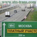 Область отстает от Москвы в транспортном развитии