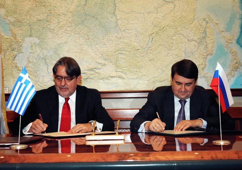Греция и Россия подписали соглашение