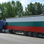 Граница Турции и Болгарии - зона повышенной напряженности
