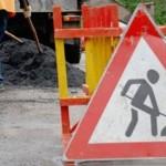 Дорожные ремонты