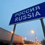 Можно выбрать путешествие по России