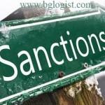 Европа начинает подсчитывать убытки от введенных санкций