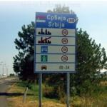 Тщательные проверки на дорогах Сербии