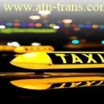 Заказ микроавтобуса в надежной службе такси