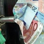 Цены на топливо растут в Болгарии