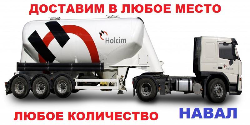 Бетон, щебень и цемент в городе Екатеринбург и регионах УРФО, ХМАО, ЯНАО