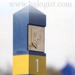 Украина увеличила максимально допустимый вес грузовых автомобилей