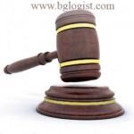 Болгарский регулятор обвиняет топливные компании в сговоре
