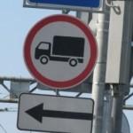 Правовые коллизии запрета в Санкт-Петербурге